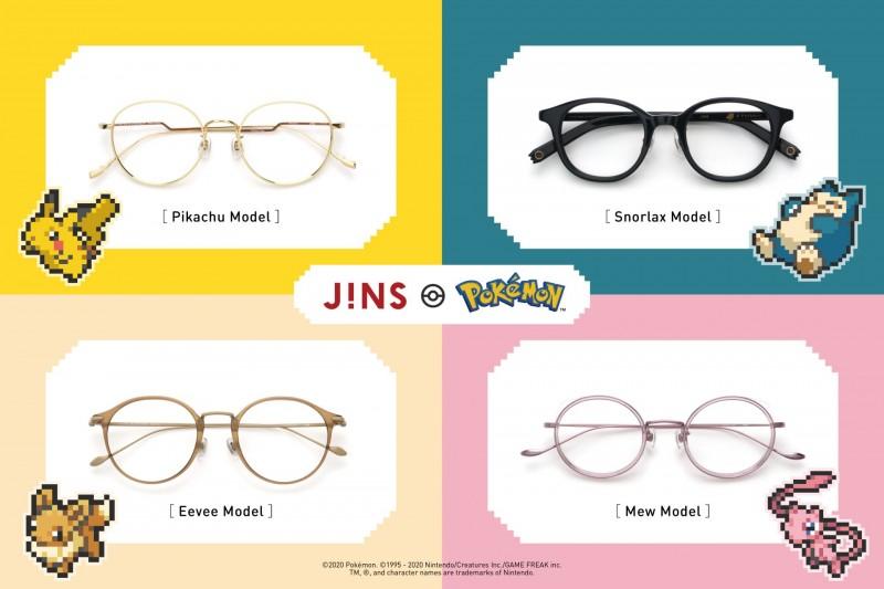 New Pokémon Blue Light eyewear line revealed