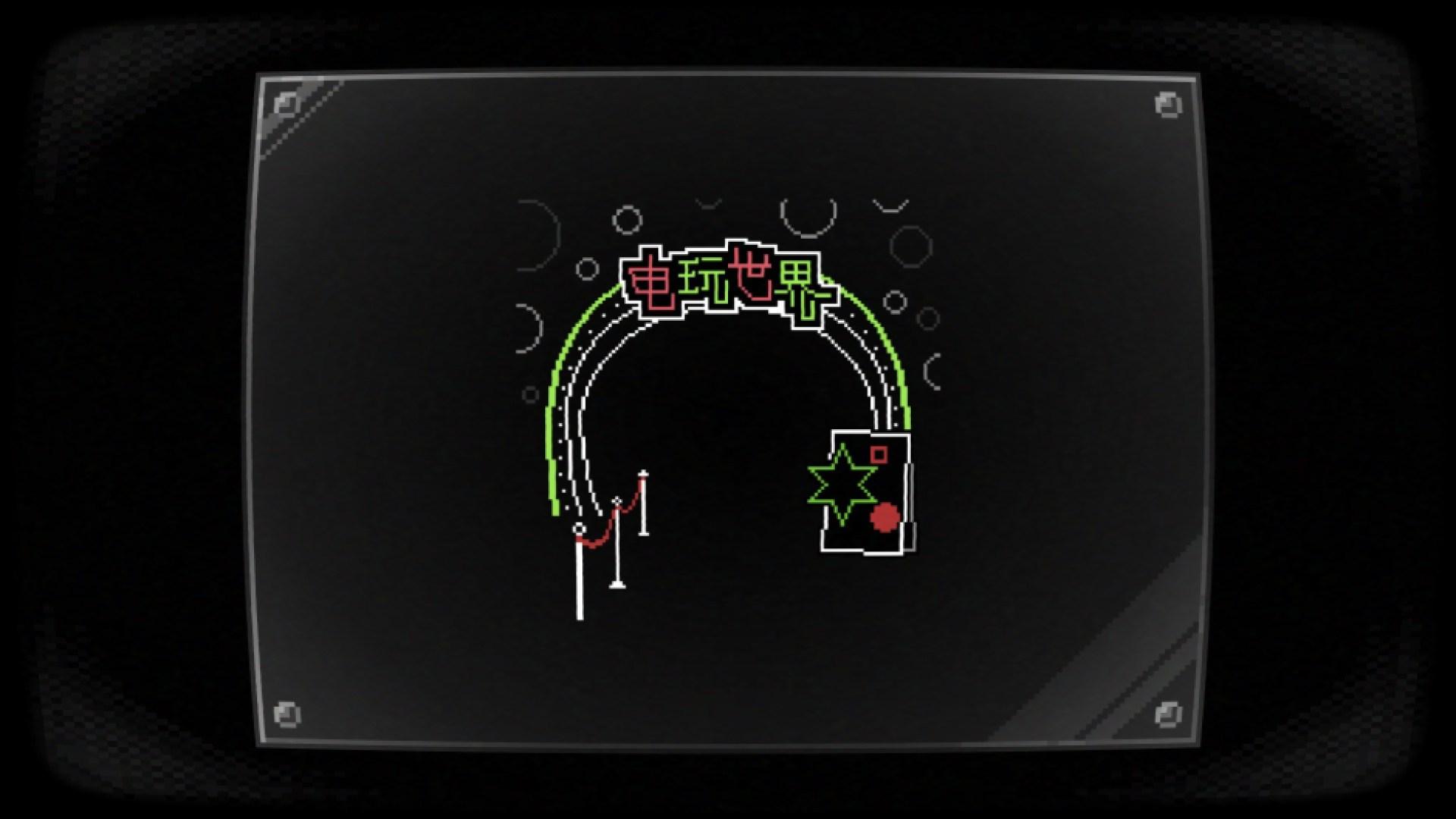 Self: Where's My Dad - March 12 - Xbox One X Enhanced